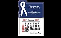 Econo Stick Calendar   Ribbon