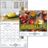 Jewish Life Spiral Calendar