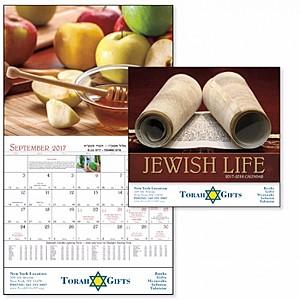Jewish Life Stapled Calendar