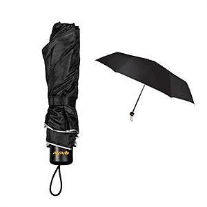 Black Basic Umbrella