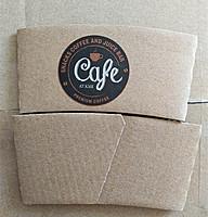 Kraft Paper Coffee Cup Sleeve